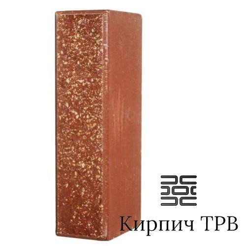Кирпич ТРВ колотый с фаской
